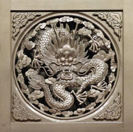Thron Qin Shi Huang Di